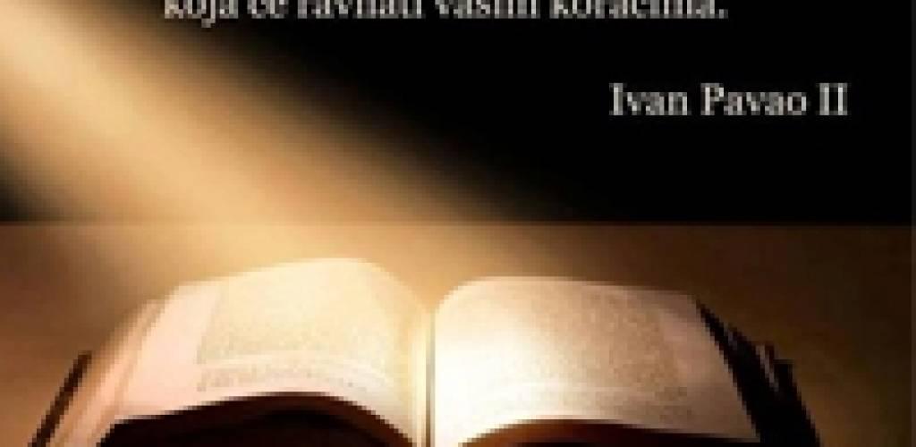 pakistanski web mjesta za upoznavanje uk